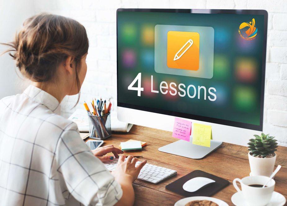 Учителі 4-х класів пройдуть курси підвищення кваліфікації онлайн