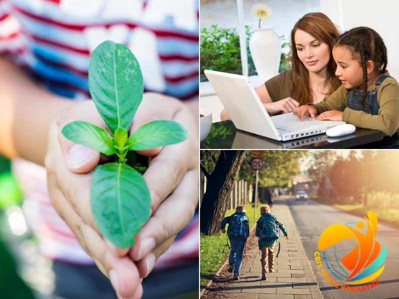 Навчальний тиждень №29: довкілля, природа, здоров'я людини